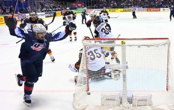ЧМ по хоккею: США обыграли Германию, Чехия разгромила Австрию
