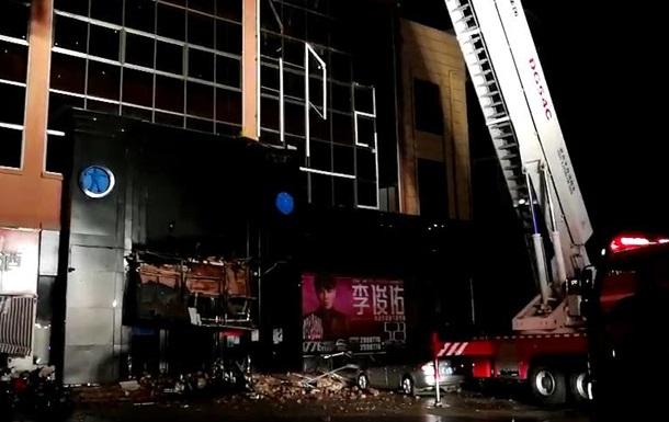 Более 70 человек пострадали при обрушении бара в Китае