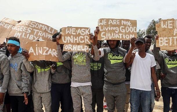 В ООН застерегли від повернення врятованих мігрантів до Лівії