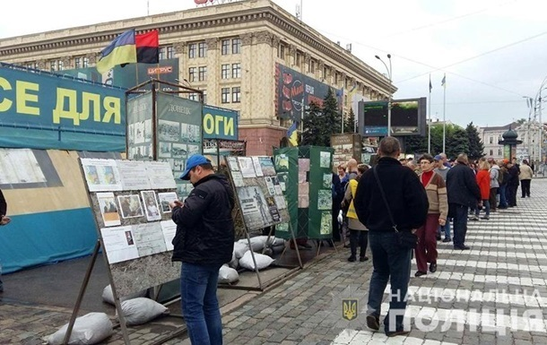 У центрі Харкова підпалили намет волонтерів - ЗМІ