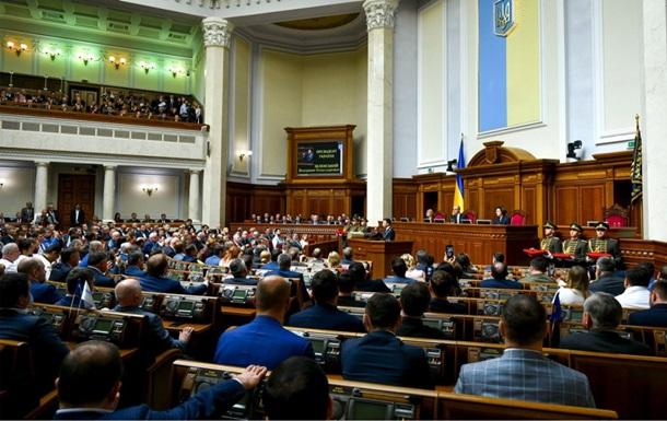 Зеленський - українцям: Я зроблю все, щоб ви не плакали