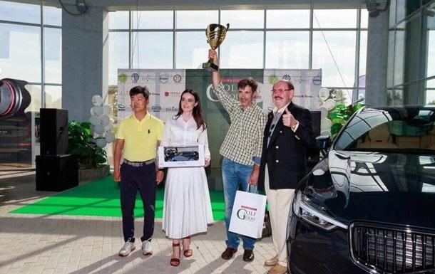 Міжнародний турнір з гольфу  Diplomatic Golf for Good by Volvo