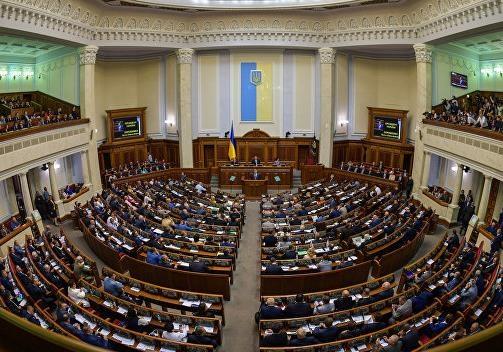 Оппозиционный блок поддержит все мирные инициативы Владимира Зеленского