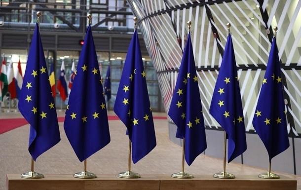 В Євросоюзі відреагували на розпуск Ради