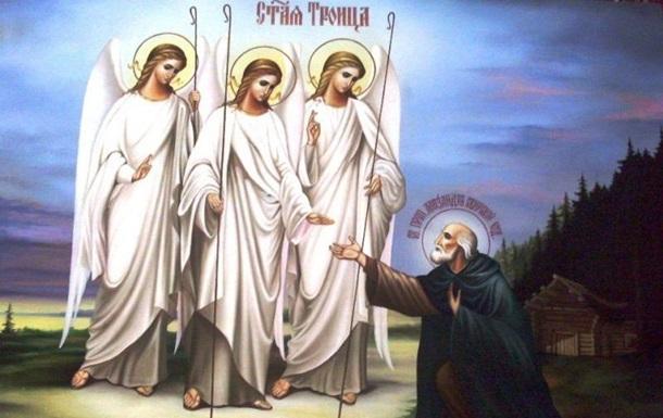 В Україні 16 червня відзначать Трійцю