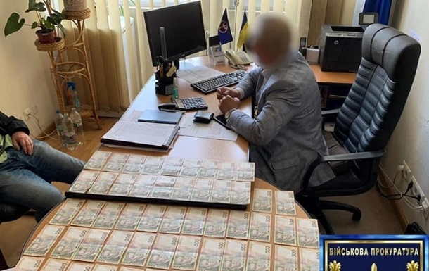 Глава госслужбы занятости арестован за взятку