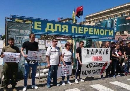 В Харькове растет градус социального напряжения