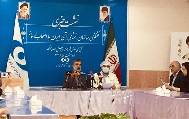Іран у чотири рази збільшив ступінь збагачення урану