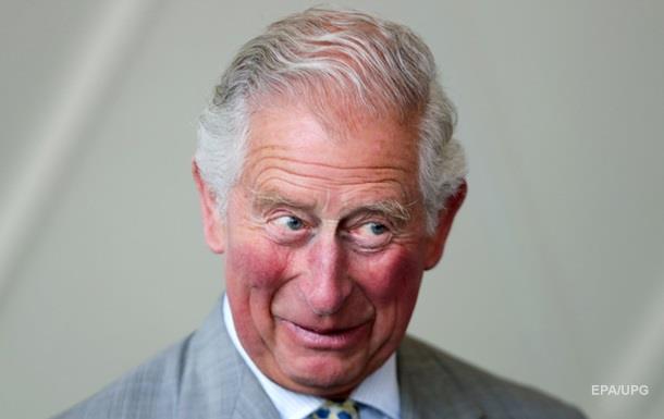 Принц Чарльз погодився зустрітися із Трампом - ЗМІ