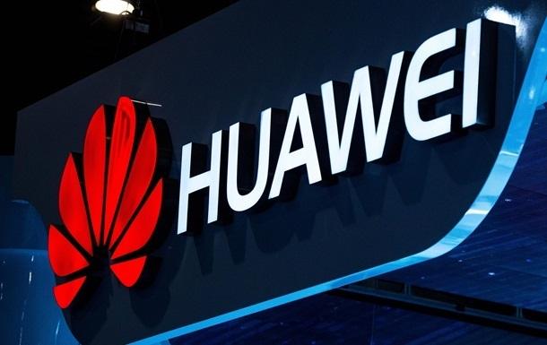 Huawei тимчасово дозволили відновити роботу в США