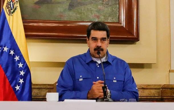Мадуро хоче провести дострокові парламентські вибори