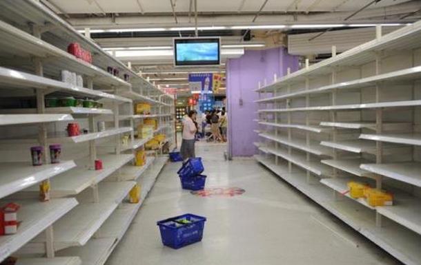 Почему в ДНР закрываются большие торговые центры?