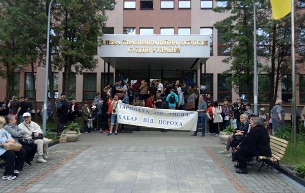 Активісти другу добу блокують будівлю кваліфікаційної комісії суддів