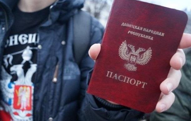 Кому предназначены российские паспорта на оккупированных территориях Украины?