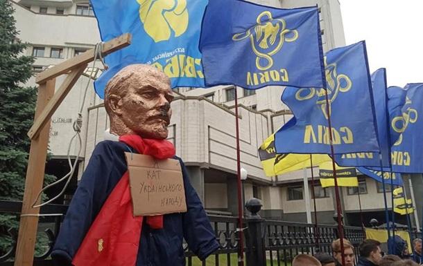 У Конституционного суда проходит митинг националистов
