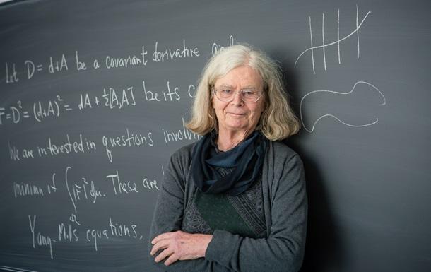Профессор Карен Уленбек получила Абелевскую премию-2019