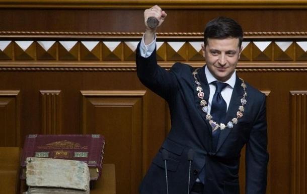 Зеленский назначил дату выборов в Раду