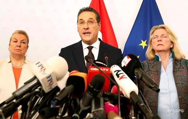 В Австрии уволили всех ультраправых министров