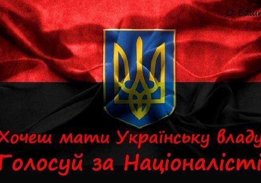 Два головних завдання, які тепер Українцям треба виконати.