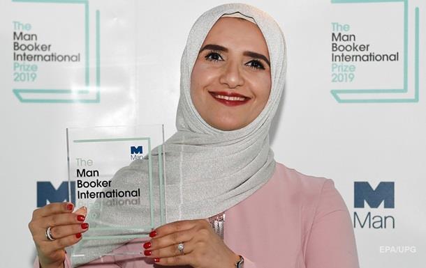 Лауреатом Букерівської премії стала письменниця з Оману