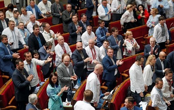 Рада зібралася на екстрене засідання: онлайн
