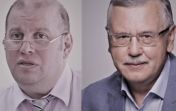 Новый тренд на выборах в Раду: что означает объединение Гриценко с Бродским