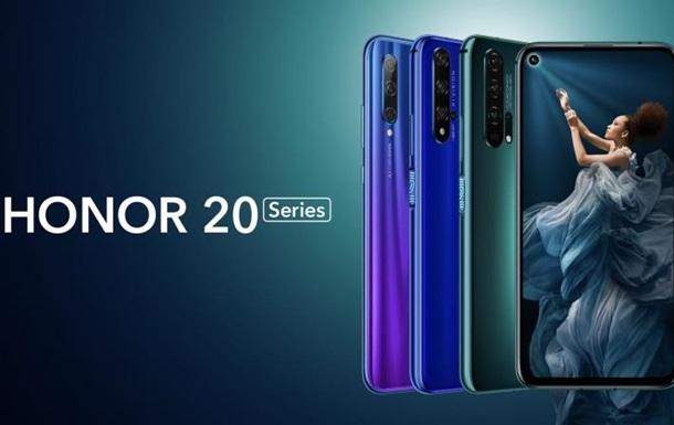 Презентован самый модный смартфон года — Honor 20 в новом эффектном корпусе
