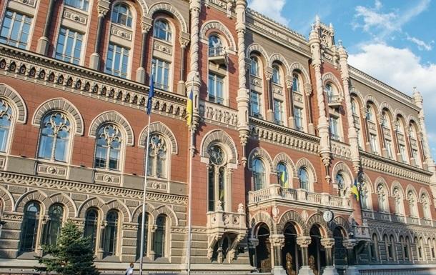 НБУ выиграл суды по кредитам связанным с Коломойским компаниям