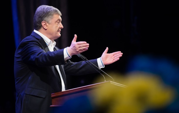 Портнов показал документы переоформления офшоров Порошенко