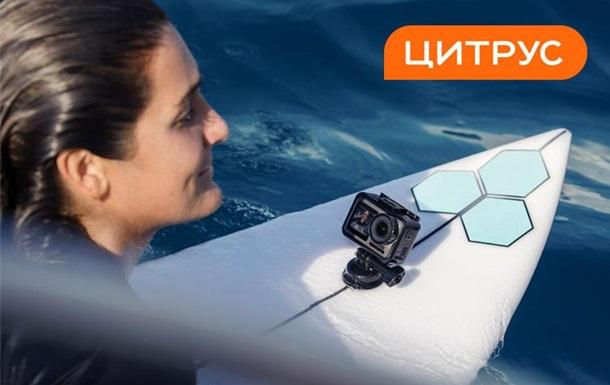 Цитрус открыл продажу долгожданной новинки от DJI - экшн-камеры с двумя экранами Osmo Action