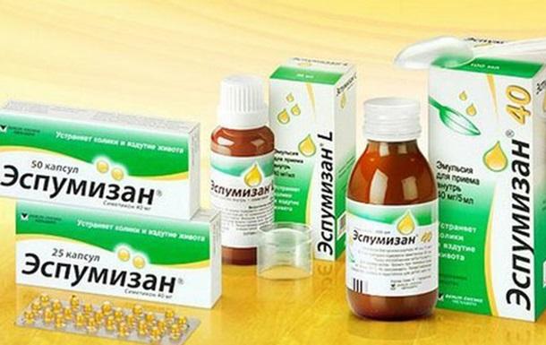 В Україні заборонили популярний препарат