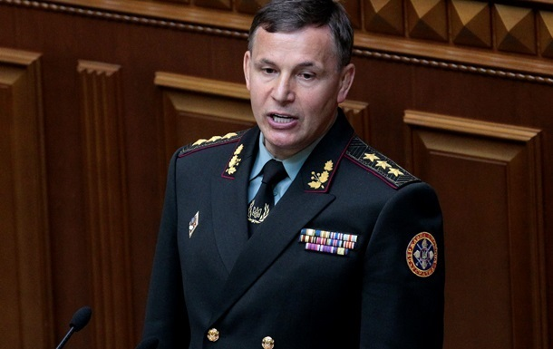 Начальник Держохорони Гелетей подав у відставку