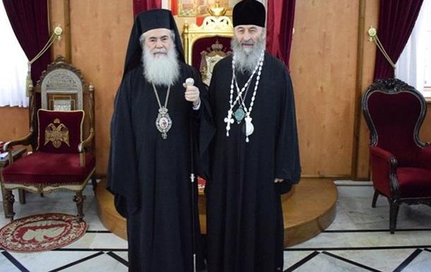 Иерусалимский патриархат всё более поддерживает РПЦ в её противостоянии Фанару