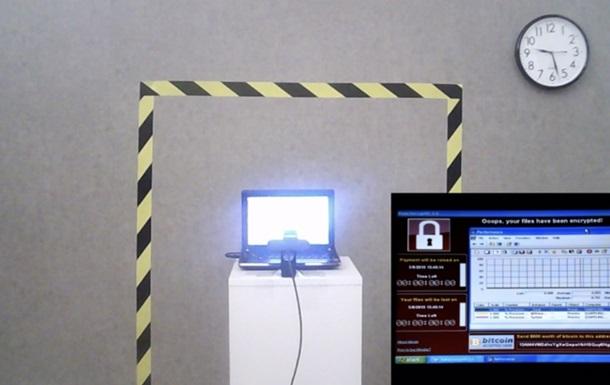 На продажу выставили  самый опасный в мире ноутбук