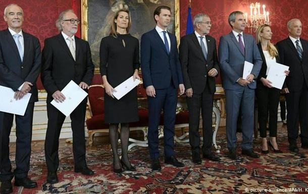 В Австрії привели до присяги нових міністрів - запрацював перехідний уряд