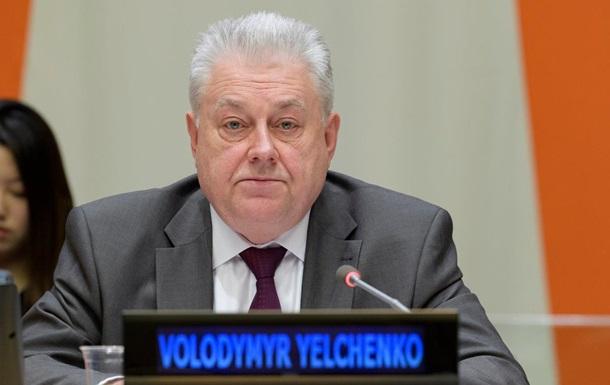 Мовний закон: Київ направив лист до Радбезу ООН