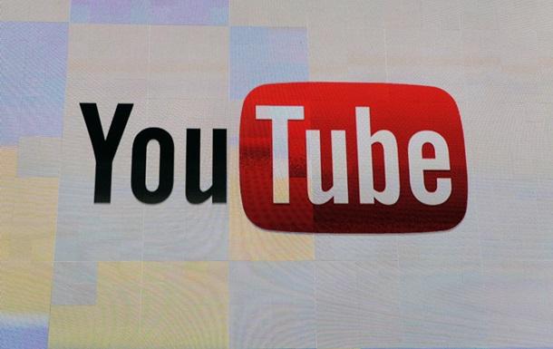 YouTube скроет точное число подписчиков каналов