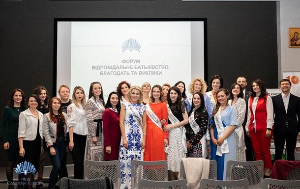 Во Львове впервые провели конкурс Миссис Восточная Европа