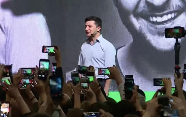Володимир Зеленський виступив на iForum 2019 у Києві