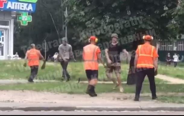 В Киеве коммунальщики подрались с  местными
