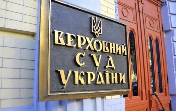 Верховный суд получил второй иск по роспуску Рады