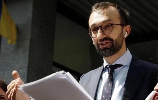 Лещенко передал документы Манафорта в ГПУ
