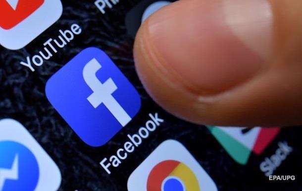 Facebook удалил более трех миллиардов фейковых аккаунтов за полгода
