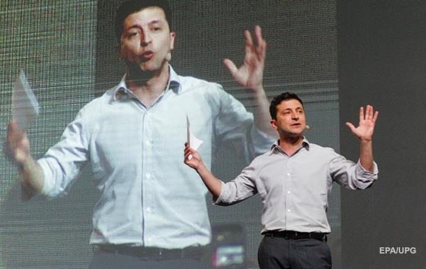 Факапи  Зеленського на iForum. Реакція мережі