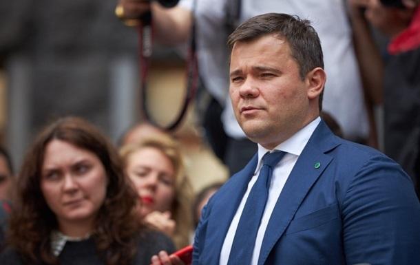 Глава АП озвучив позицію щодо переговорів з Росією