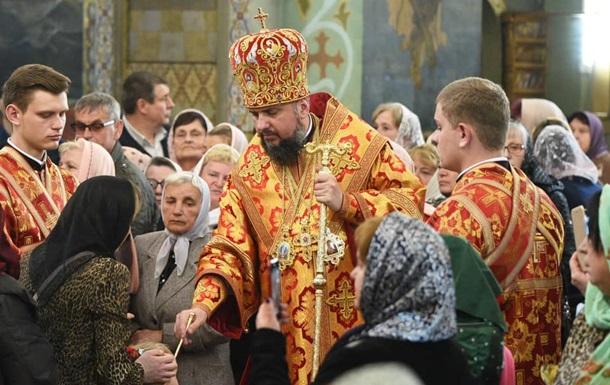 Конфлікт в ПЦУ: Сьогодні відбудеться Священний синод