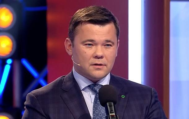 Медведчук не потрібен для переговорів з Росією - АП