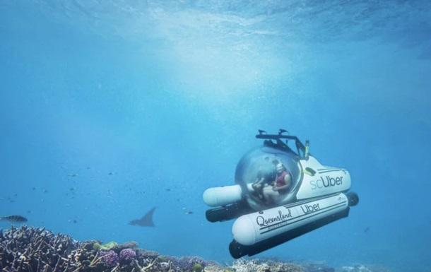 Uber запускает подводное такси