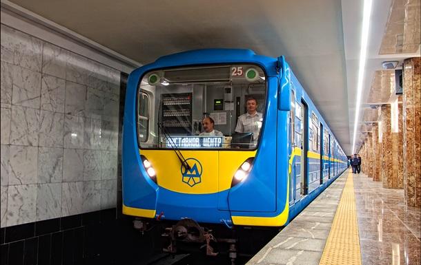В День Киева метро изменит режим работы