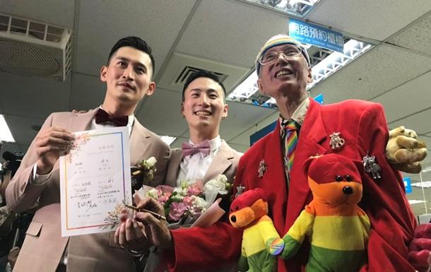 На Тайвані відбулися перші в історії гей-весілля